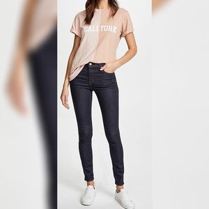 J Brand Maria High Rise Skinny Jeans in Systematic
